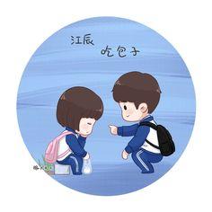 a love so beautiful-Wallpaper Live Action, Chen, Kdrama, A Love So Beautiful, Pencil Toppers, Cute Chibi, Kpop Fanart, Beautiful Drawings, Drama Movies