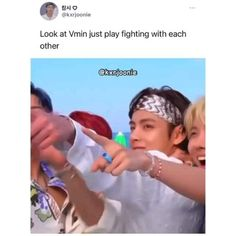 Bts Vmin, Bts Jungkook, Funny Video Memes, Bts Memes, Inspirational Words About Life, Play Fighting, Bts Lyric, Happy Pills, Blackpink And Bts