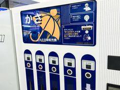 日本,雨傘自動販賣機