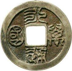 Northern Zhou Dynasty 557-581. cash 579 / 581. Yong Tong Wan Guo, variety with wider margin. Hartill 13. 32var. very fine  Dealer Teutoburge...