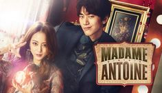 Currently Watching: Madame Antoine