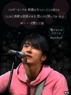 桜井さん♡ミスチル