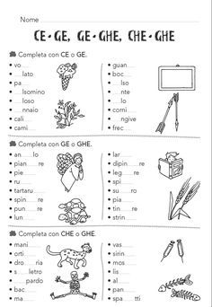 Italian Lessons, Homeschool, Teaching, L2, Education, Leone, Geography, Alphabet, Activities