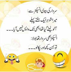 Very Funny Jokes, Jokes Quotes, Fictional Characters, Husky Jokes, Fantasy Characters, Jokes, Humor Quotes