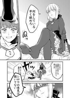 尾玉 (@gohan_kimi) さんの漫画 | 23作目 | ツイコミ(仮)