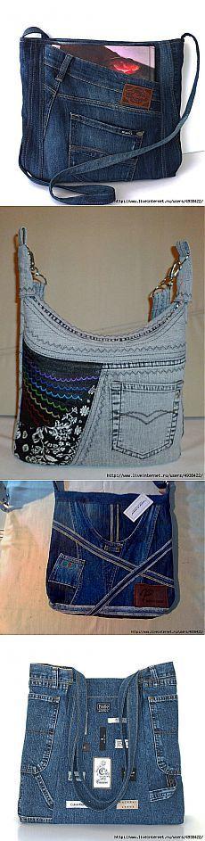 * СУМКИ дамские ! Женщины знают, что из всех aксессуaров именно сумка - самая вaжная деталь ! Она являeтся неотъемлeмой чaстью облика Жeнщины. Желаете, чтобы у вас была сумка оригинальная, модная и недорогая? Сумки из джинсовой ткани – это как раз нужный вариант ! Судите сами: сейчас брюки шьют из джинсы разных цветов. Выбор за вами !.. Jean Purses, Diy Bags Purses, Denim Purse, Denim Ideas, Denim Crafts, Recycled Denim, Denim And Lace, Quilted Bag, Handmade Bags