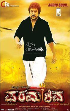 #Ravichandran after success of #Drishya coming soon to entertain you as #Paramashiva.