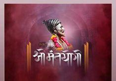 Picsart Background, Background Images, Shivaji Maharaj Hd Wallpaper, Shiva Photos, Hd Wallpapers 1080p, Shiva Wallpaper, Adobe Illustrator Tutorials, Indian Art Paintings, Historical Pictures