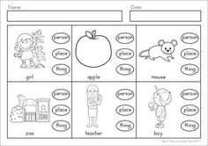 Word Work for First Grade: Clip It! - NOUNS activity and worksheets. Nouns First Grade, First Grade Words, Printable Alphabet Worksheets, Language Arts Worksheets, Vocational Tasks, 1st Grade Activities, Nouns Worksheet, Nouns And Verbs, Literacy Stations