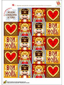 Free Printable Russian Christmas Stickers / Tags with Matryoshka and Tin Soldier