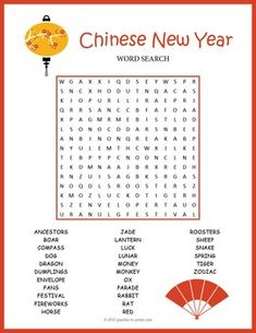 A word search puzzle to celebrate Chinese New Year.  Includes 22 words to look…
