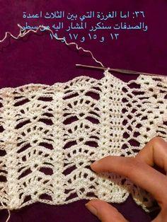 Victorian, Stitch, Knitting, Fashion, Long Scarf, Crocheting Patterns, Amor, Crochet Stitches, Tips