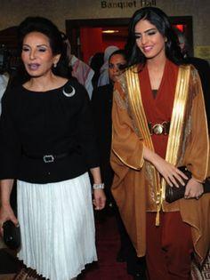 Princess Ameera Altaweel