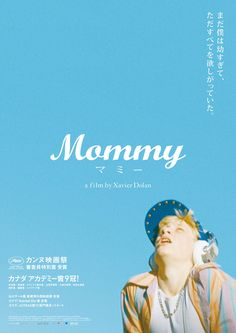 Mommy Mommy/マミー