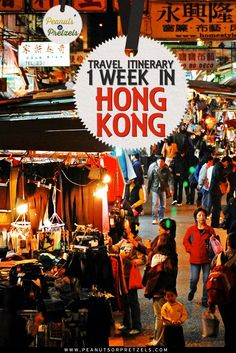 Travel Itinerary:  1 Week in Hong Kong - Peanuts or Pretzels Travel