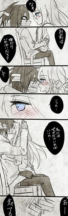 pixiv( ray x zack comic 4 Manga Bl, Chica Anime Manga, Anime Couples Manga, Cute Anime Couples, Angel Of Death, Photo Manga, Anime Amor, Mad Father, Couples Comics