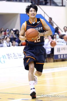 150718 Minho - The 8th Hope Basketball All-Star 2015 with SMTOWN