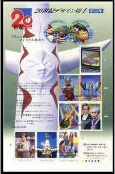 Tal día como hoy hace 82 años, En Ose, Japón, nace Kenzaburo Oe, escritor japonés y Premio Nobel de literatura en 1994. La discapacidad de su hijo será tema de muchas de sus obras. Tienda: http://bit.ly/2jpISqb