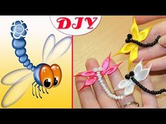Стрекоза Канзаши Мастер Класс / Dragonfly Kanzashi DIY - YouTube