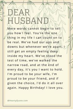 Birthday Message For Husband, Wishes For Husband, Love Husband Quotes, Husband Humor, Message To Husband, Happy Birthday Husband Romantic, Happy Birthday Wishes For Him, Nice Birthday Messages, Happy Birthdays