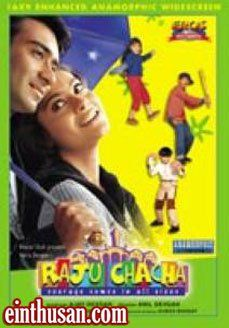 Raju Chacha Hindi Movie Online - Ajay Devgan, Kajol and Rishi Kapoor. Directed by Anil Devgan. Music by Jatin-Lalit. 2000 ENGLISH SUBTITLE