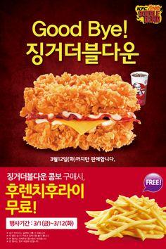 Korea's New KFC Double Down Is Even More Horrifying Than the Original -- Grub Street
