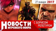 Новости: Hentai DOOM, Banner Saga 3 и фильм The Division