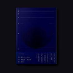 啟明出版社 by見本生物