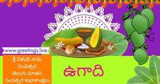 Latest greetings on ugadi Festival 18 March 2018 Ugadi Festival 2018 Greetings on Andhra pradesh and Telangana States తెలుగు రాష్ట్రాల ప్రజలు అందరికి మా గ్రీటింగ్స్.లైవ్ తరుపున శ్రీ విళంబి నామ సంవత్సర తెలుగు నూతన సంవత్సర శుభాకాంక్షలు Telugu Traditional Ugadi HD Greetings 2018 Telugu Traditional Ugadi HD Greetings 2018 with ugadi Pickle