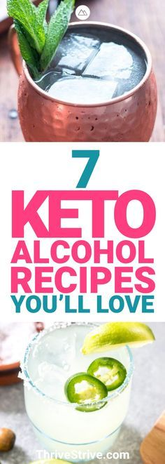 The ketogenic diet forces you to be smart about what you drink on a night out. These 7 keto alcohol recipes make that night out much easier to handle.