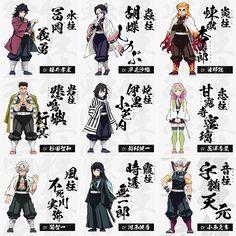 kimetsu no yaiba Manga Anime, Anime Demon, All Anime, Anime Love, Anime Art, Demon Slayer, Slayer Anime, Naruto Drawings Easy, Blue Springs Ride
