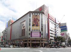 三越銀座本店 - #Mitsukoshi Dep Store #Ginza Tokyo. This stylish dep store is located in the most exclusive and expensive district in Tokyo.