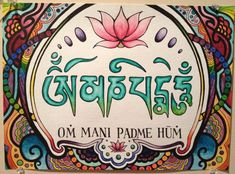 Om Mani Padme Hum Sacred Mantra of compassion. Om purifies bliss and pride (realm of the gods). Ma purifies jealousy and need for entertainment (realm of the jealous gods). Ni purifies passion and desire (human realm). Pad purifies ignorance and prejudice (animal realm). Me purifies poverty and possessiveness (realm of the hungry ghosts). Hum purifies aggression and hatred (hell realm).