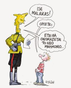 Hellenic magazine