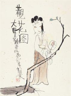 朱新建 Zhu Xinjian,观花图