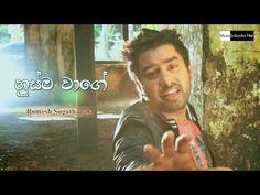 Husma Wage ( හුස්ම වාගේ ලගම මාගේ )Sinhala Song ChordsChordsSrilanka