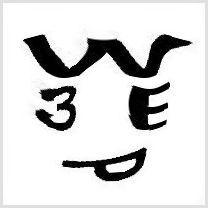 WEPsan(hehehe)