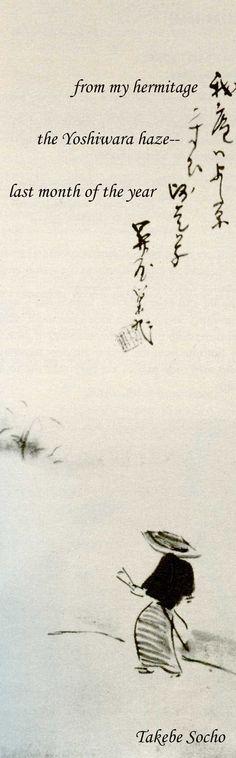 Haiku | ༺♥༻神*ŦƶȠ*神༺♥༻