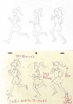 (1) Twitter Figure Drawing Reference, Animation Reference, Animation Storyboard, Animation Tutorial, Character Poses, Gesture Drawing, Anatomy Tutorial, Character Design Animation, Drawing Techniques