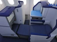 Business class. I'd like to fly like this.