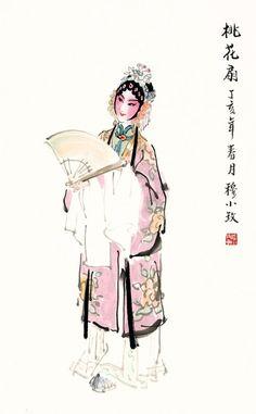 水墨戏剧人物新派画家穆小玫 Chinese Opera Mask, Drawing Skills, Drawing Reference, Water Art, China Art, China Painting, Ancient Art, Figure Painting, Japanese Art