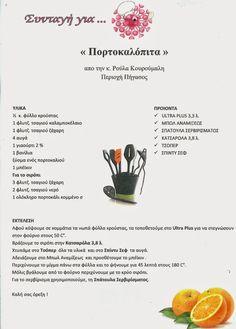 Tupperware, Cantaloupe, Fruit, Food, Essen, Tub, Yemek, Meals