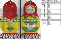 【刺繍】マトリョーシカ・クロスステッチの画像 | ロシア モノ・コト図鑑  ~リャビーナ ブログ~