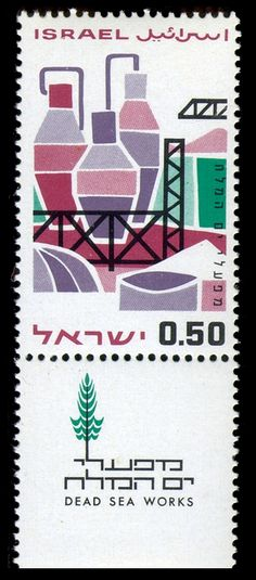 "Isreal stamps: ""Dead Sea Works"" Designed by Z. Narkiss, 1965"