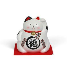 Fortune Cat Bank Large now featured on Fab.