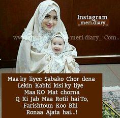 Maa Love Cho Da
