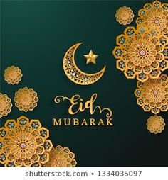 Ramadan Kareem or Eid mubarak 2019 greeting background Islamic with gold patterned and crystals on paper color background. Feliz Eid Mubarak, Eid Mubarak Photo, Eid Mubarak Images, Mubarak Ramadan, Eid Mubarak Wishes, Eid Mubarak Greeting Cards, Islam Ramadan, Eid Cards, Eid Mubarak Greetings