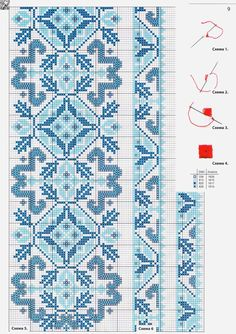Beading _ Pattern - Motif / Earrings / Band ___ Square Sttich or Bead Loomwork ___ Cross Stitch Pillow, Cross Stitch Borders, Cross Stitch Flowers, Cross Stitch Embroidery, Cross Stitch Patterns, Loom Beading, Beading Patterns, Embroidery Patterns, Palestinian Embroidery