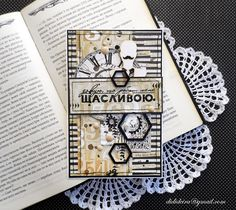 Hand-made Didideira: Открытка для мужчины