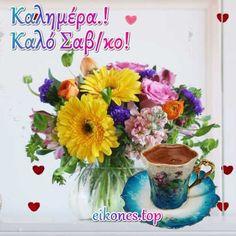 mpoyketo loyloydia me koypa kafe Good Morning, Planter Pots, Tableware, Buen Dia, Dinnerware, Bonjour, Tablewares, Dishes, Place Settings